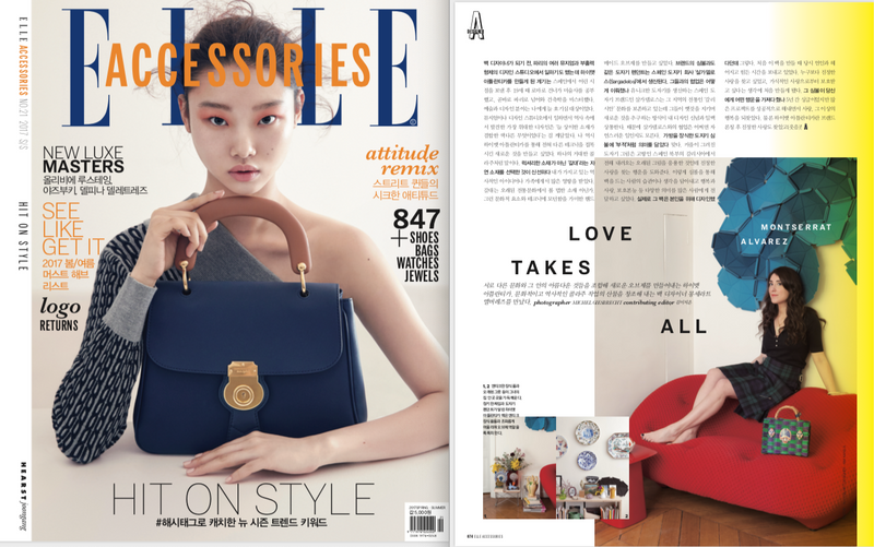 SHELL CHARM STRAW BAG HEIMAT ATLANTICA VOGUE KOREA