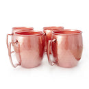 Plastic Set of 4 - 16 oz. Moscow Mule Mugs