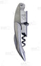 Stainless Steel Corkscrew - Heavy Duty Double Hinged Sommelier