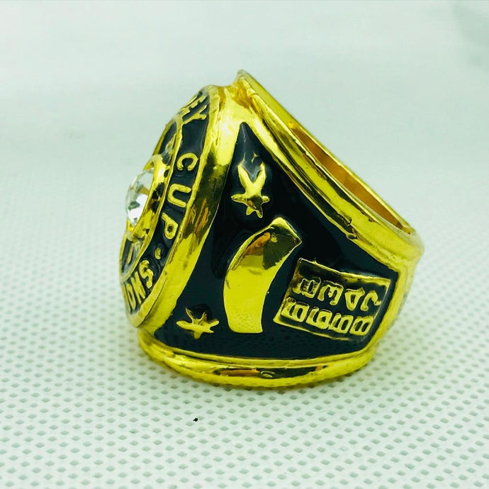 Toronto Maple Leafs Stanley Cup Ring (1967)