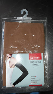Arm Cover (2 pair)