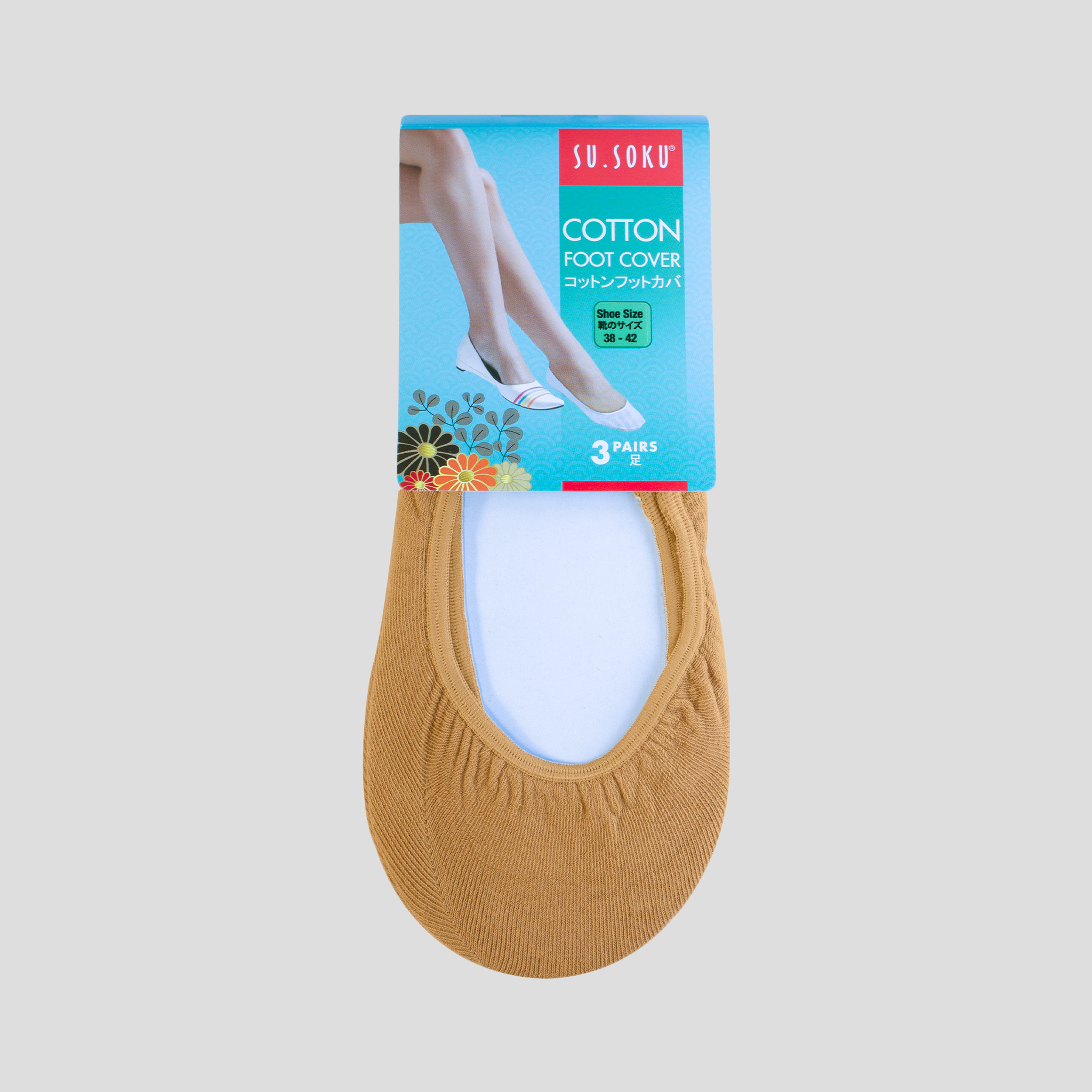 cotton foot cover packaging