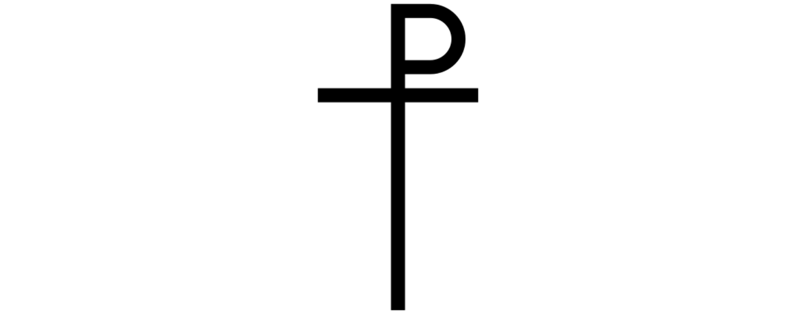 Monogrammatic Cross