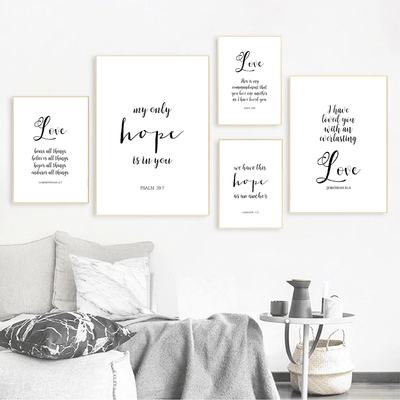 Bible Verse Wall Art<br> Jeremiah 31:3 Black and White