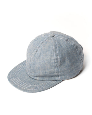 Kids Ball Cap - blue chambray - front