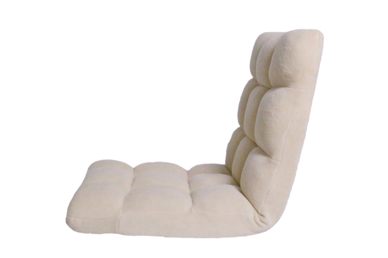 Iconic Home Daphene Adjustable Recliner Rocker Memory Foam Floor Ergonomic Gaming Chair Beige
