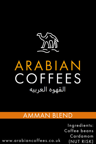 Amman Blend - Arabic Coffee