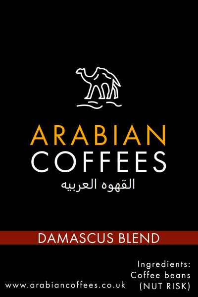 Damascus Blend - Arabic Coffee