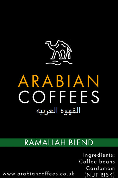 Ramallah Blend - Arabic Coffee