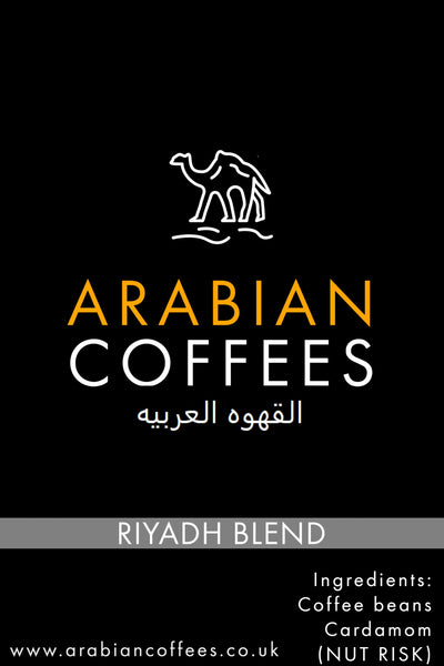 Riyadh Blend - Arabic Coffee