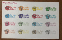 Dishes / Dishwasher / Do the Dishes Matte Planner Stickers - MeganReneePlans