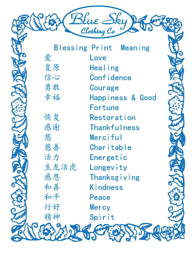 Whistler Skirt, Healing Blessing - Blue Sky Clothing Co