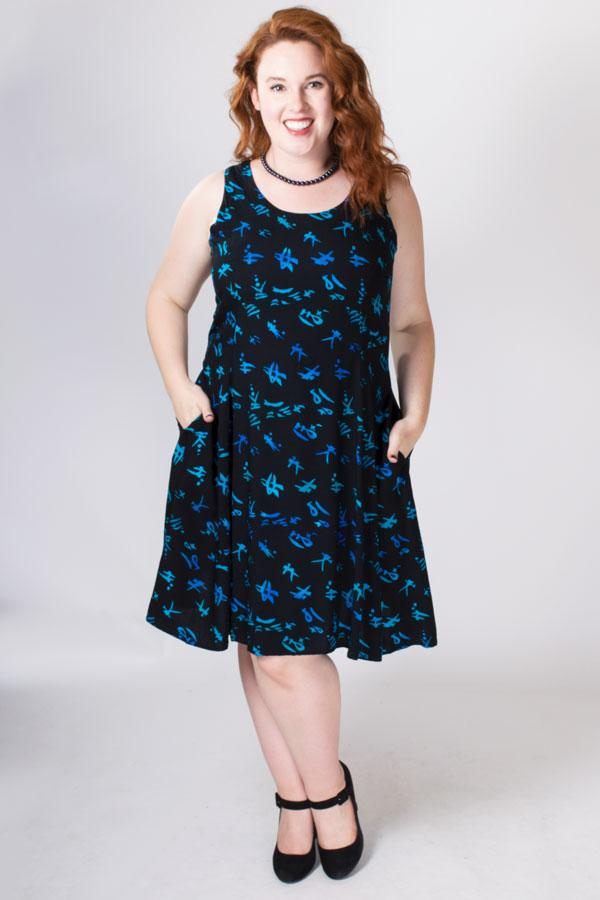 Sara Dress, Blue Green Zen - Blue Sky Clothing Co