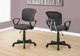 I 7262 OFFICE CHAIR