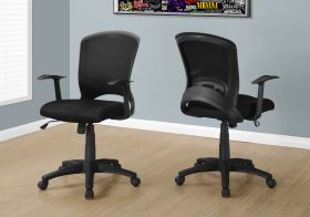 I 7265 OFFICE CHAIR