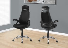 I 7268 OFFICE CHAIR