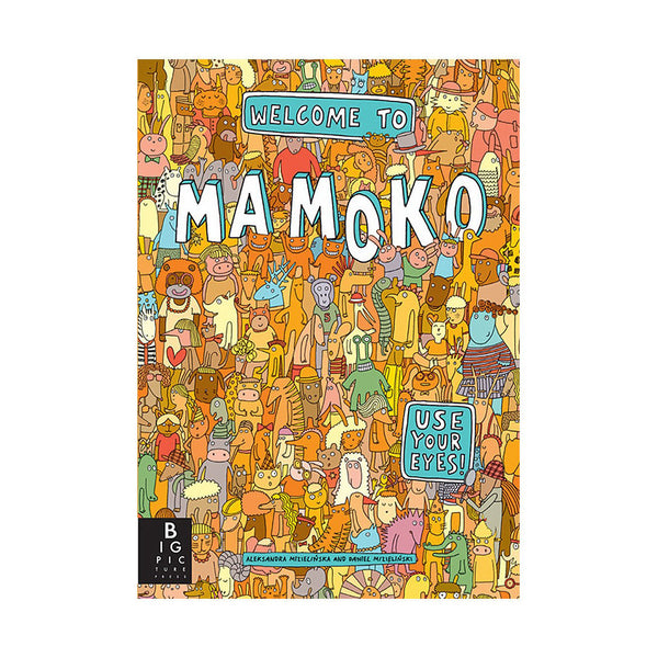 Welcome to Mamoko Children's Book
