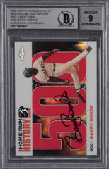 Barry Bonds Signed 2005 Topps Chrome Chasing HR History Red X Refractor #500 - Beckett Encapsulated Mint 9 | Barry Bonds