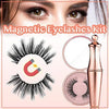 Velvetygal™  Magnetic Eyeliner & Magnetic Lashes kit