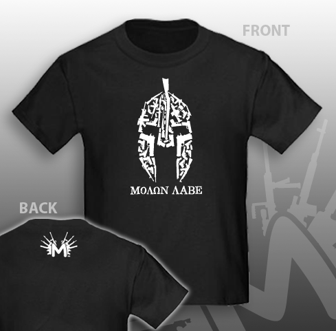 Spartan Helmet made out of Weapons with GREEK Text T-Shirt