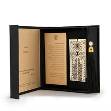 Load image into Gallery viewer, Al Rifai Mosque Bookmark (Free Shipping)