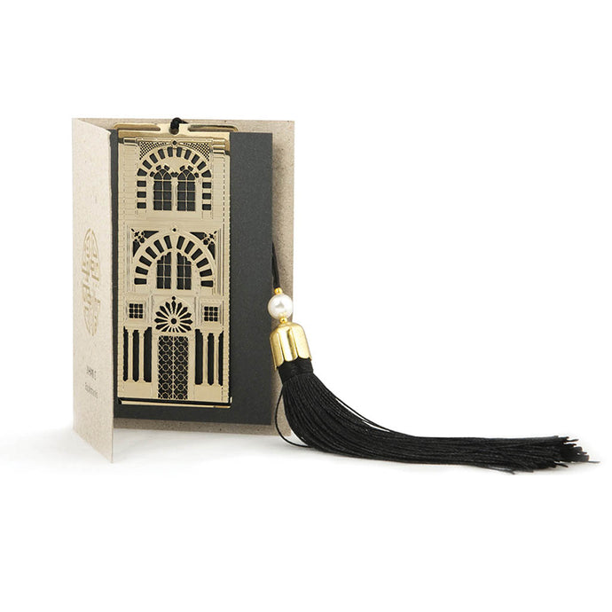 Beirut City Hall Bookmark