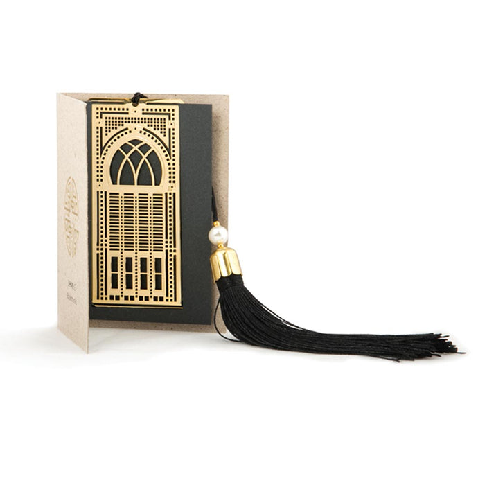 Simple Arch Door Bookmark