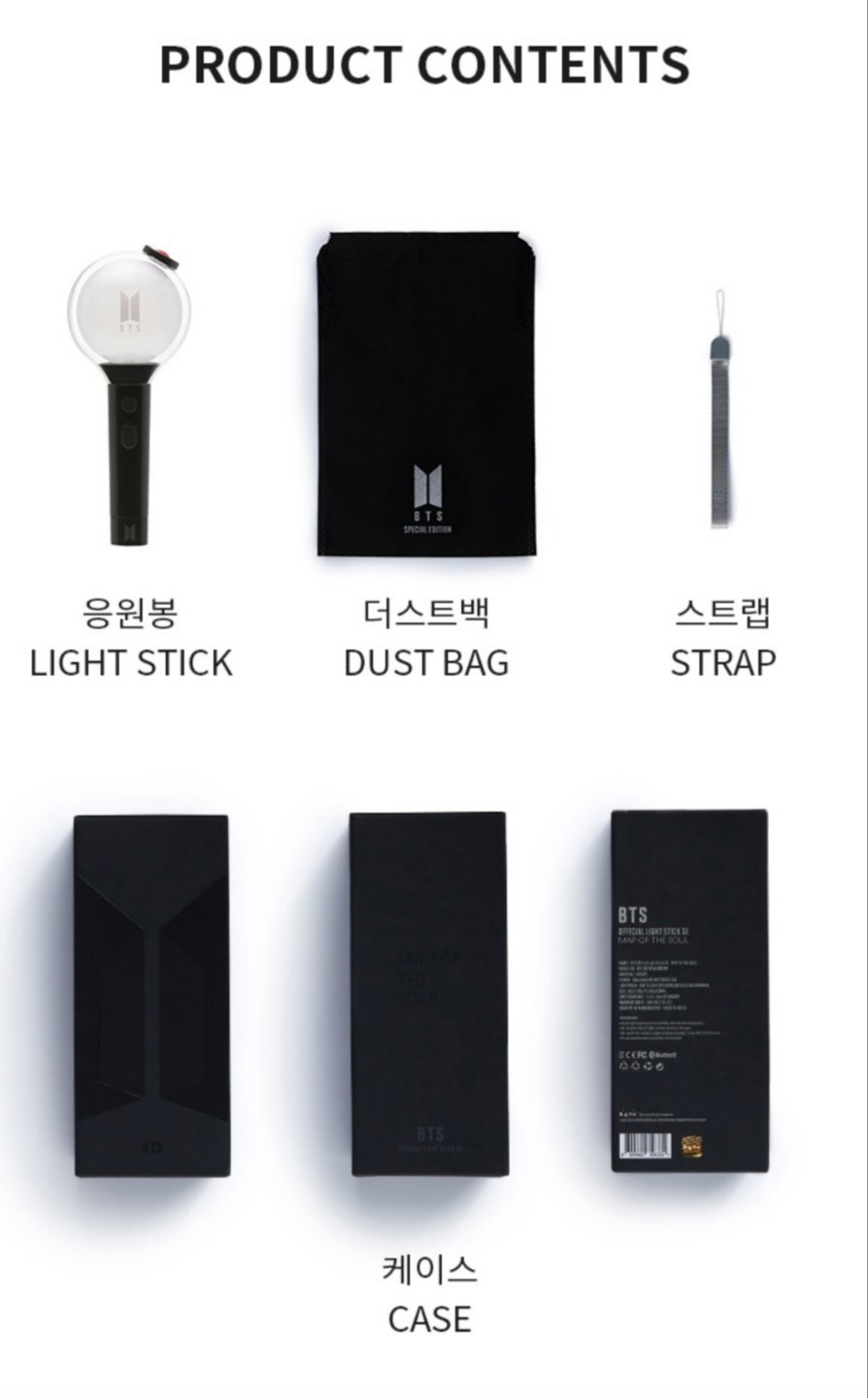 BTS ARMY BOMB: MAP OF THE SOUL SPECIAL EDITION