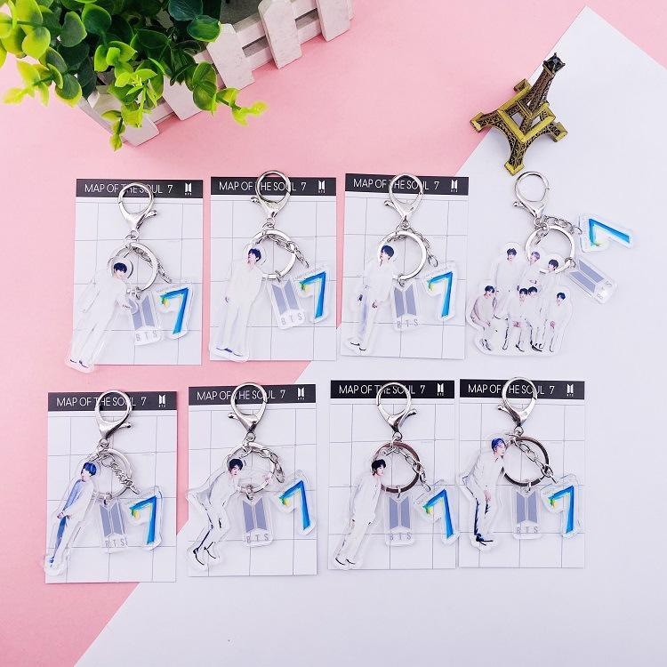 MAP OF THE SOUL: 7 LUX KEYRINGS - ARMY MERCH