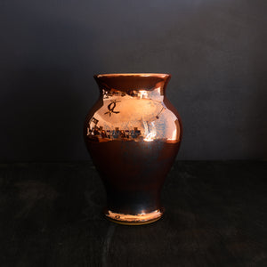 Ceramic Small Classic Vase | Copper Iridescent III