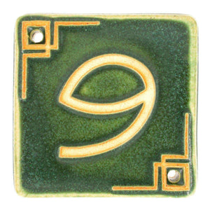 Ceramic Address Number 6/9 Tile