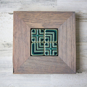 Ceramic Mutual Adoration | Framed Set of 4 2x2 Tiles