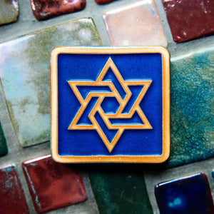 Ceramic Star of David Tile