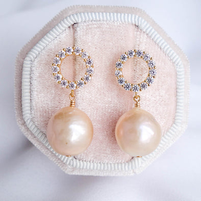 Halo Stud Earrings with Baroque Pearls APE39