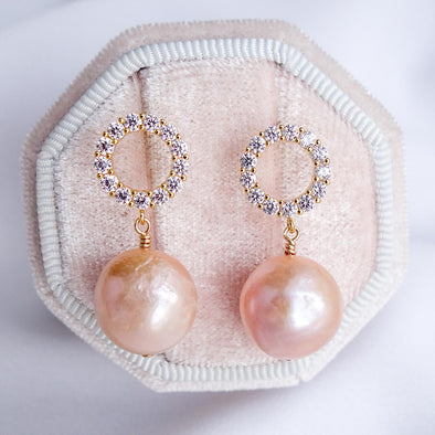 Halo Stud Earrings with Baroque Pearls APE41