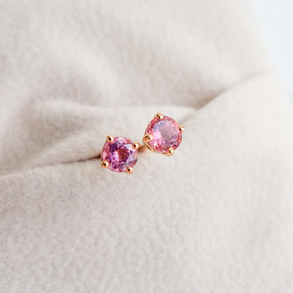 Tourmaline Solitaire Ear Studs - Pink