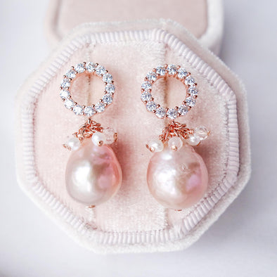 Blush Baroque Pearls with Halo Studs and Gem Cluster
