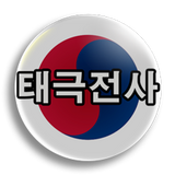 South Korea World Cup 2014