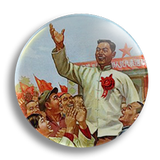 Chinese Local Leader 25mm Badge