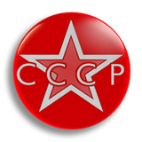 CCCP Soviet 25mm Badge