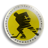 Soviet Ice Hockey 25mm Badge