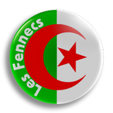 Algeria World Cup 2014
