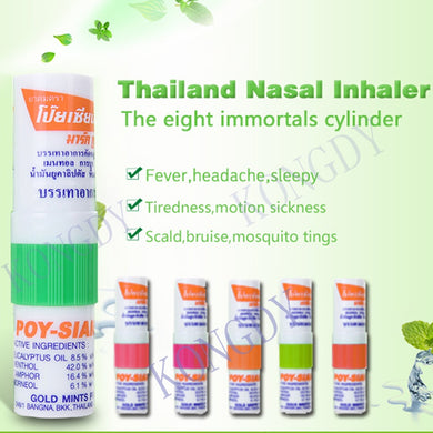 8 Pieces Thailand Nasal Inhaler Stick Compound Essential Oil Inhaler Cure Nasal Congestion Relief Motion Sickness