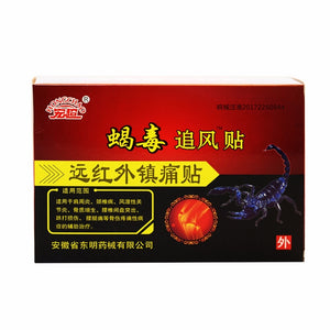 80pcs/10 bags Knee Joint Pain Relieving Patch Chinese Scorpion Venom Extract Plaster for Body Rheumatoid Arthritis Pain Relief