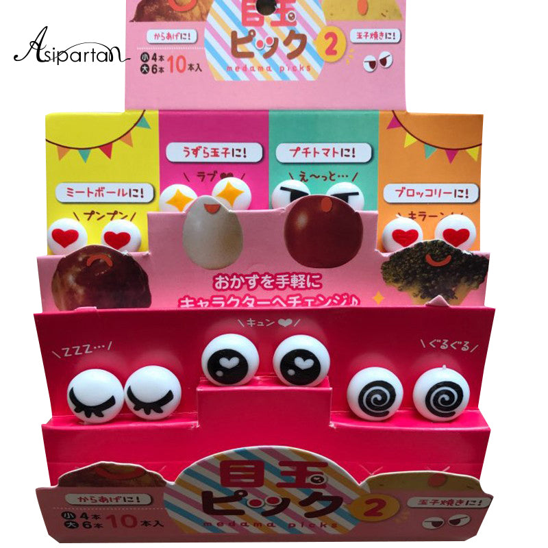 Asipartan 10pcs/set  Mini Eye Cartoon Fruit Fork Plastic Fruit Toothpick Bento Lunch For Children Decorative Tableware