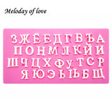 Hot-Sale Russian alphabet letter chocolate Party cake decorating tools DIY alphabet baking molds fondant silicone moulds T0225