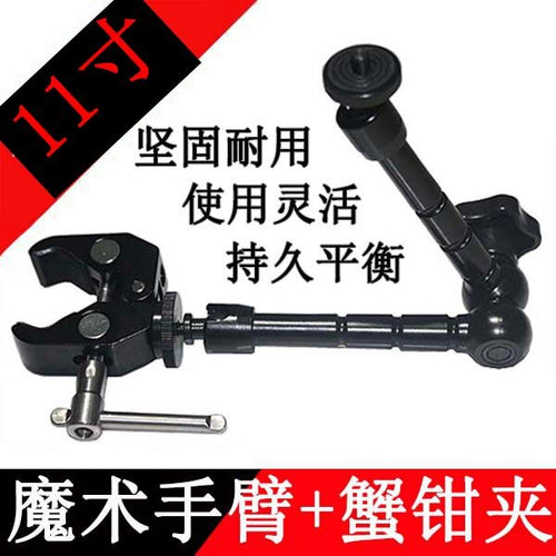 Hot Super Clamp 11 inches magic articulated arm for mounting HDMI Monitor LED Light LCD Video Camera Flash Camera DSLR