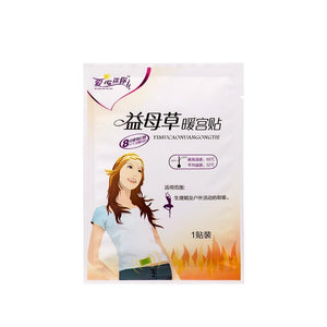Menstrual Pain Relief Heat Patch