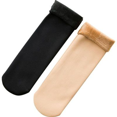 Winter Fleece Socks