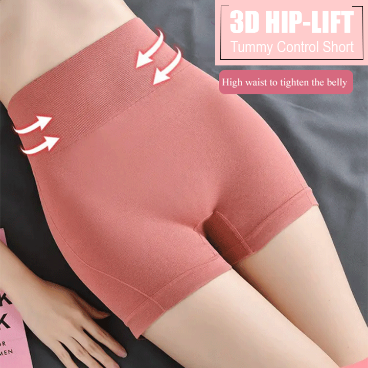 3D Hip-Lift Tummy Control Short